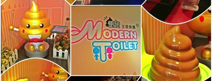 便所主題餐廳 is one of Taiwan.