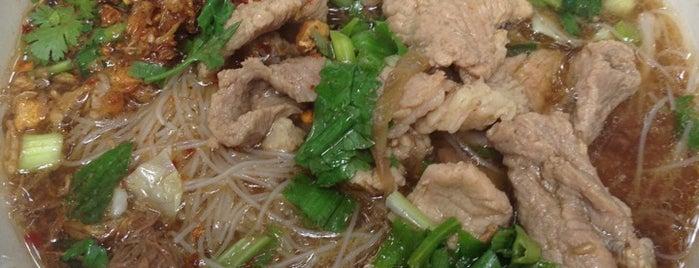 ก๋วยเตี๋ยวเรือรังสิต(หลังตึก East Water) is one of Favorite Food.