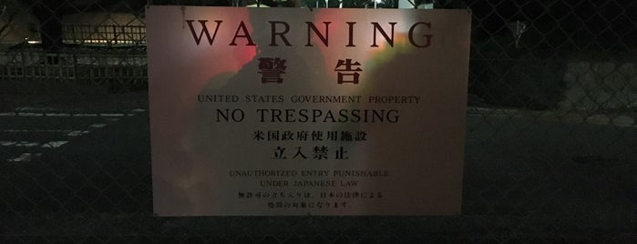 U.S. Fleet Activities Yokosuka is one of 歴史(明治~).