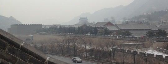 居庸关长城 Great Wall at Juyongguan is one of Romantic Beijing.