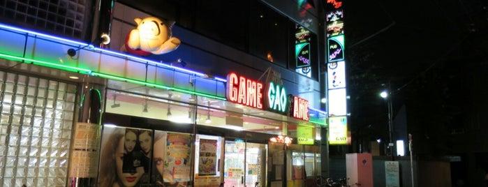 GAO北千住店 is one of beatmania IIDX 設置店舗.