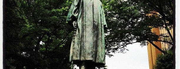 大隈銅像前 is one of 歴史(明治~).