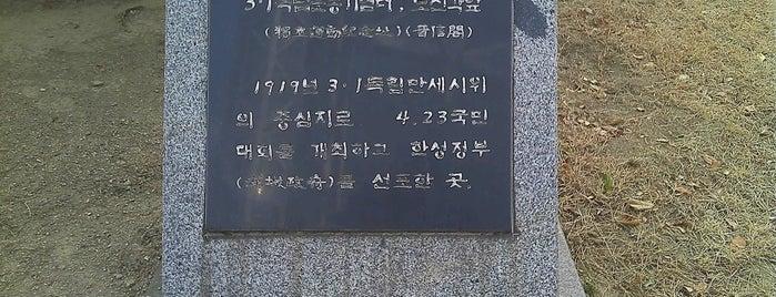 보신각 (普信閣, Bosingak) is one of Seoul City Badge - Lucky Seoul.