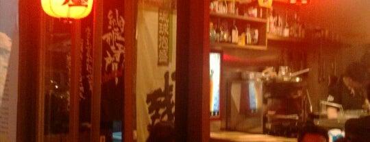 友達居酒屋 Tomodachi is one of Yummy Food @ Taiwan.