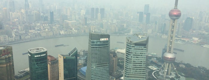Jinmao Building is one of Top 10 Tallest Buildings Of The World.