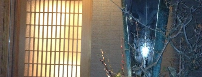 Mikawa Zezankyo is one of Tokyo Fine Restaurants.