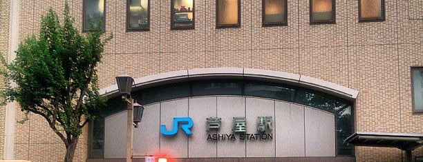 JR芦屋駅 (JR Ashiya Sta.) is one of JR線の駅.