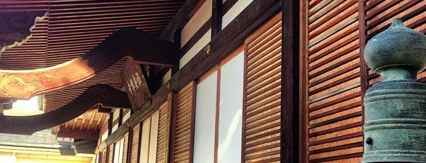 かんたんのゆめ|東方的諏訪観光ガイド2013収録地