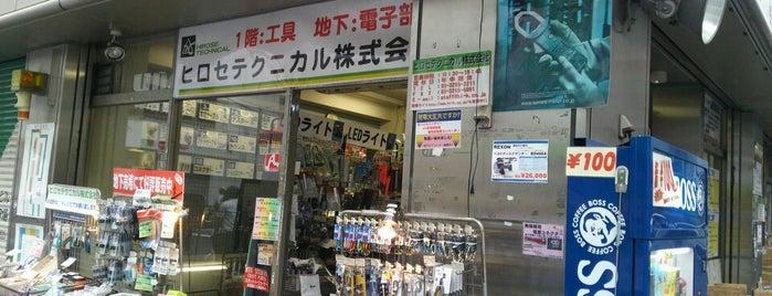 ヒロセテクニカル is one of 秋葉原エリア.