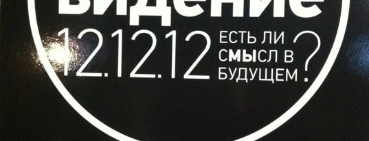 12.12.12 is one of flash mob.