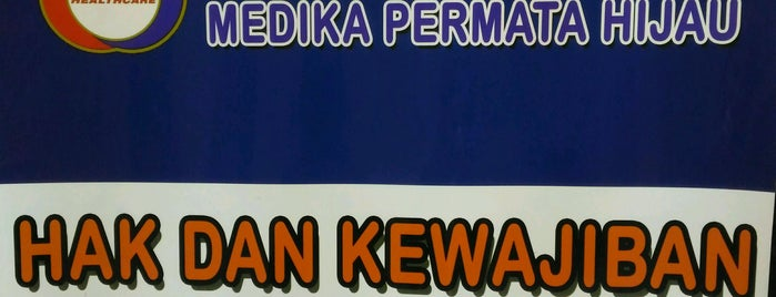 RS Medika Permata Hijau is one of It's a Boy! & It's a Girl! Badge.