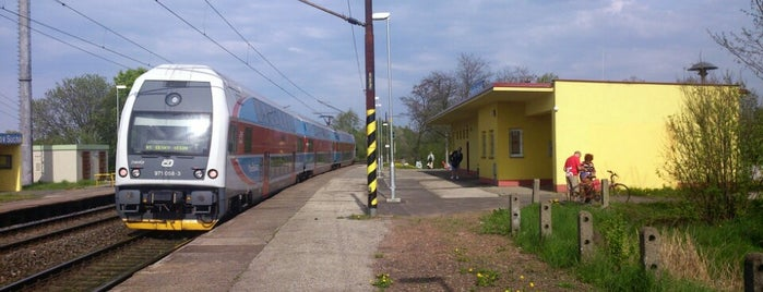 Železniční zastávka Havířov-Suchá is one of Železniční stanice ČR: H (3/14).