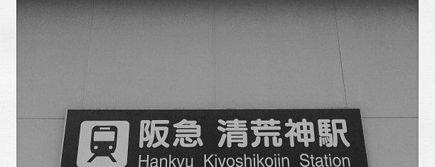 Kiyoshikojin Station (HK55) is one of JR.