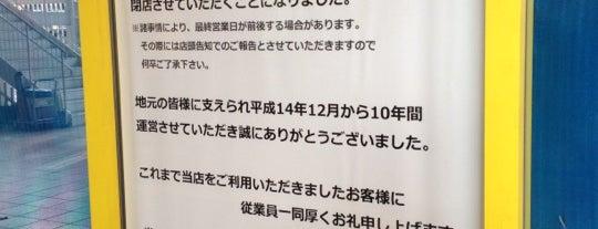 ゲームセンター P・A アマドゥ is one of 関西のゲームセンター.