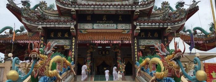 ศาลเจ้าท่าเรือ ฮกเหลงเก้ง (Tha Rua Shrine : 福龍宮) is one of Holy Places in Thailand that I've checked in!!.