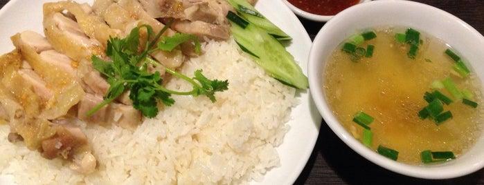 サバイ サバイ is one of Asian Food.