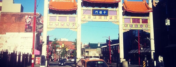 China Gate (MyCrosstown.com) is one of All-time favorites in Canada.