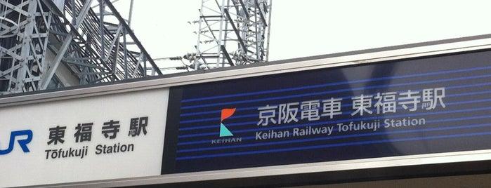 Keihan Tofukuji Station (KH36) is one of 京阪.