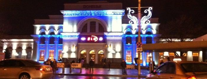Донецький залiзничний вокзал / Donetsk Railway Station is one of Last visit 2012.