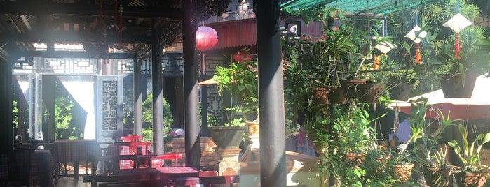 Vỹ Dạ Xưa Café is one of Huế.