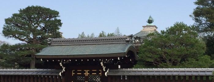 後嵯峨天皇 嵯峨南陵 is one of 天皇陵.