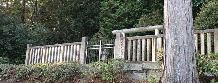 後三條天皇 圓宗寺陵 is one of 天皇陵.