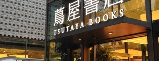 TSUTAYA BOOKS is one of 気になる場所@東京.