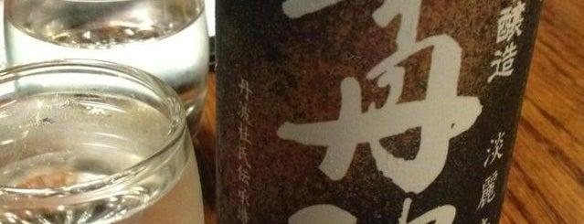 Inakaya Japanese Restaurant is one of CaffeinatedCAE.