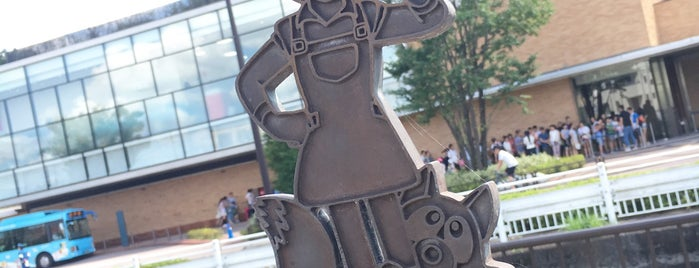 エスパー魔美  [レリーフモニュメント] is one of etc3.
