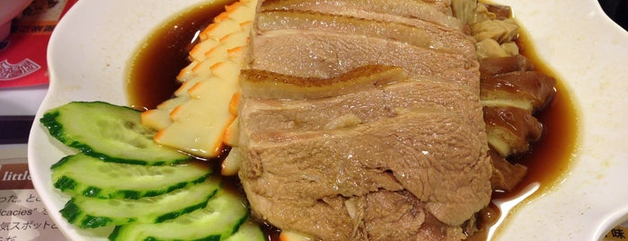 Hung's Delicacies 阿鴻小吃 is one of wanna try next.