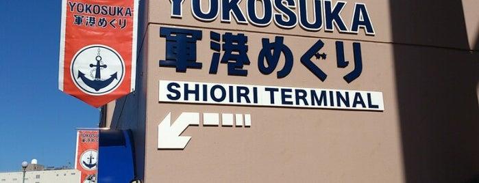 YOKOSUKA軍港めぐり 汐入ターミナル is one of 歴史(明治~).