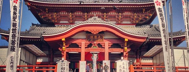 Osu Kannon Temple is one of 豆知識.