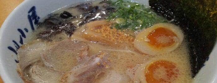 山小屋 is one of お食事処.