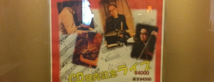 swing is one of ライブハウス.