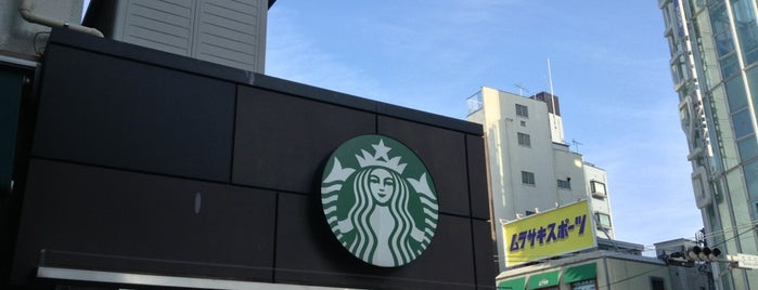 Starbucks Coffee 原宿店 is one of Tokyo cafe.