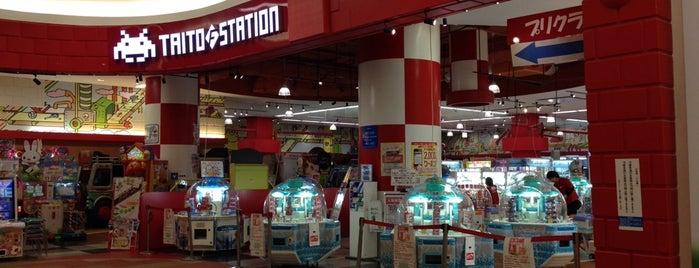 タイトーFステーション イオンモール柏店 is one of beatmania IIDX 設置店舗.
