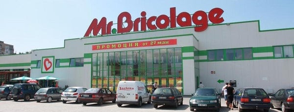 Mr. Bricolage is one of Best of Bansko.