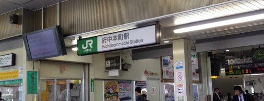 Fuchūhommachi Station is one of JR線の駅.