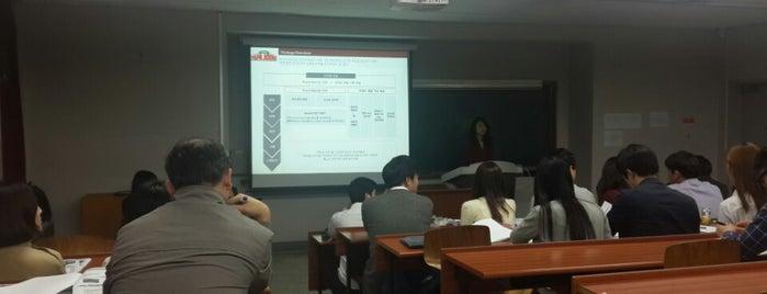 Yonsei University Daewoo Hall Annex is one of 연세대학교, Yonsei Univ..