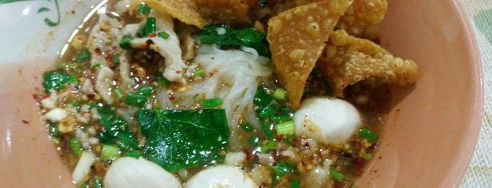 ล้านตำลึงทอง is one of Must Try Restaurant.