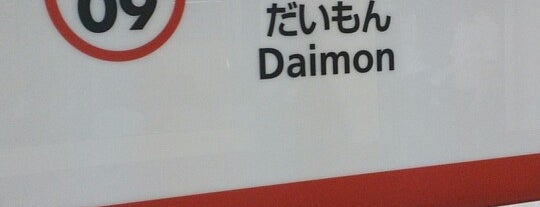 Asakusa Line Daimon Station (A09) is one of Station.