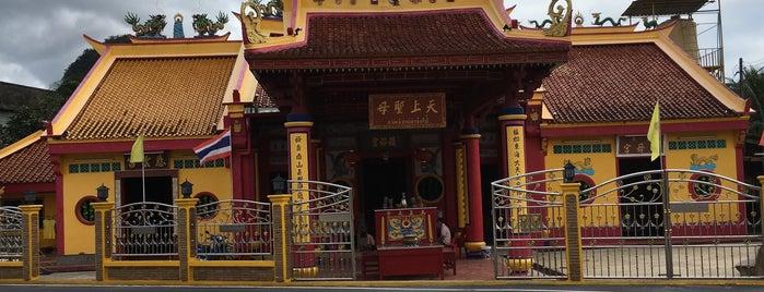 ศาลเจ้าแม่ม่าจ้อโป๋ is one of Holy Places in Thailand that I've checked in!!.