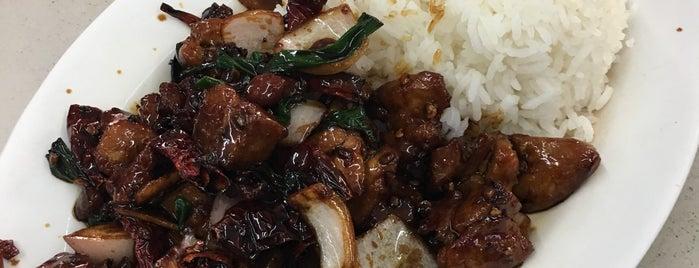 New Hawa Restaurant is one of makan sedap.
