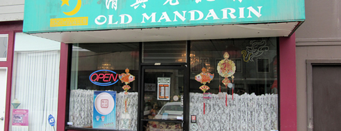 Old Mandarin Islamic Restaurant 老北京 is one of San Francisco Eater 38.