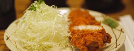 Katsu-Hama is one of NYC Eater 38.
