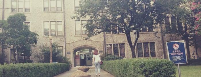 Yonsei University 빌링슬리관 is one of 연세대학교, Yonsei Univ..