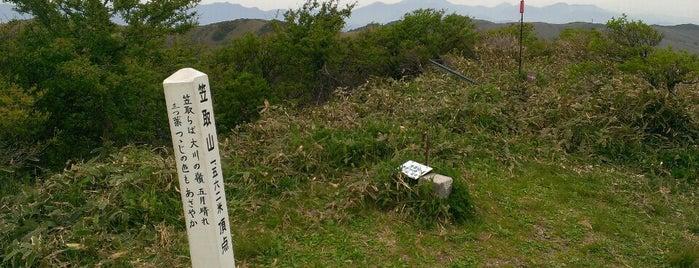 笠取山山頂 is one of 四国の山.
