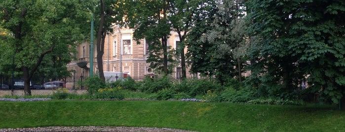 Mikhailovsky garden is one of Санкт-Петербург.