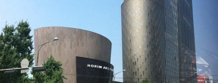호림아트센터 (Horim Art Center) is one of 문화예술광장's Event.