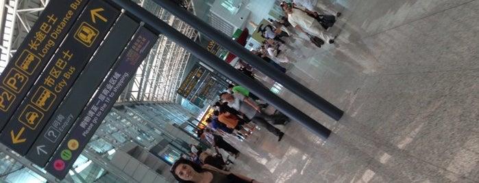 地铁机场南站 - Airport South Metro Station is one of 廣州 Guangzhou - Metro Stations.